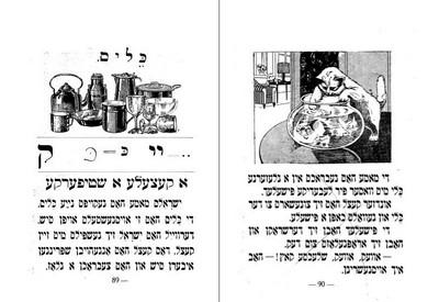 Ersh�e ble�lekh ilus�rir�er alef-bet (1940)