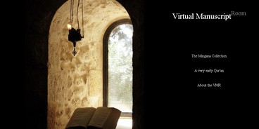 virtual manuscript room