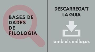 portada bases de dades de filologia (3)